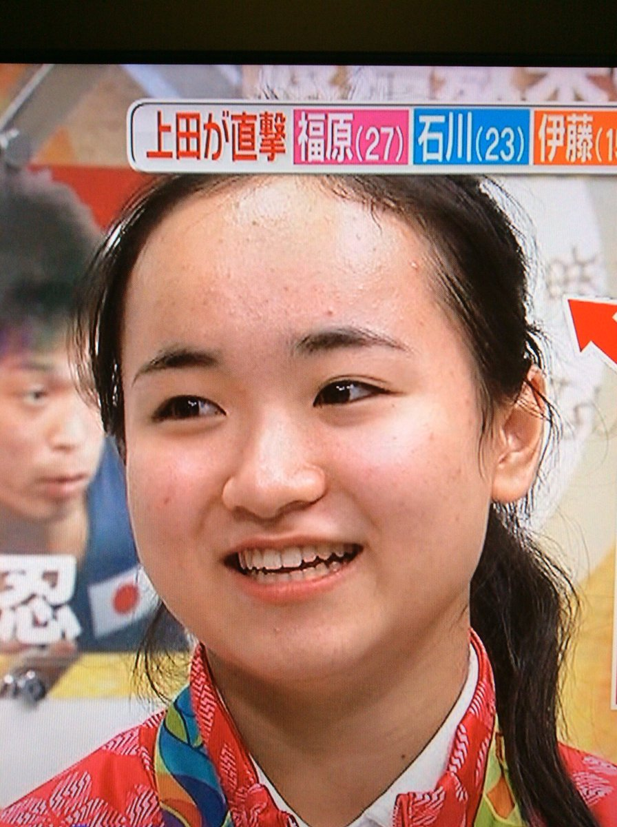 virgin Closeup otngagged asian